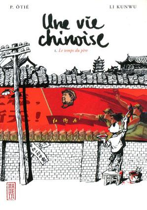 Vie Chinoise Vol.1/P. otie/ Li Kunwu