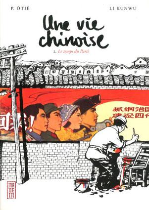 Vie Chinoise Vol.2/P. otie/ Li Kunwu
