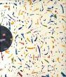モネ〈睡蓮〉と今日 ルイ・カーヌ展/のサムネール
