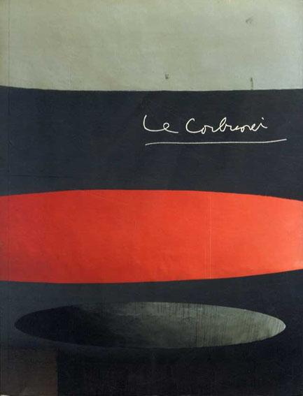 ル・コルビュジエ Le Corbusier 1996-1997/