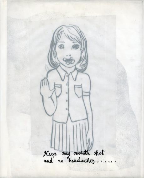 リタ・アッカーマン・ワークス1993-1996/Rita Ackermann