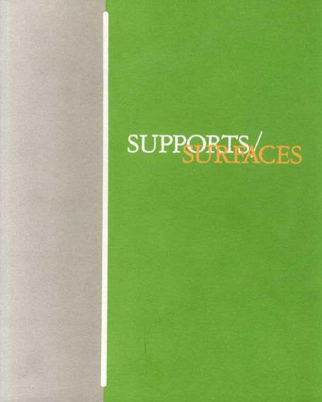 シュポール/シュルファス展 1970年・南仏─パリ/
