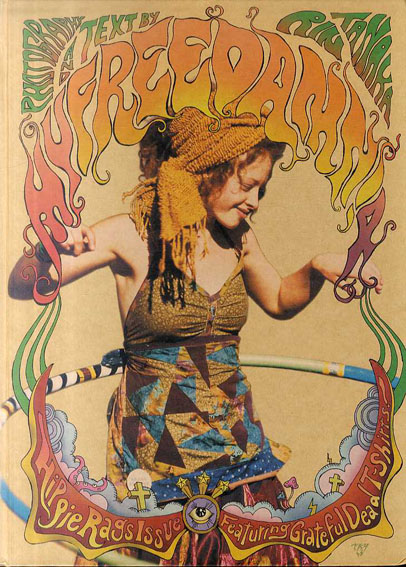 My Freedamn! 4 マイ・フリーダム4 くそったれ!の自由 Hippie Rags Issue:Featuring Grateful Dead T-Shirts!/田中凛太郎