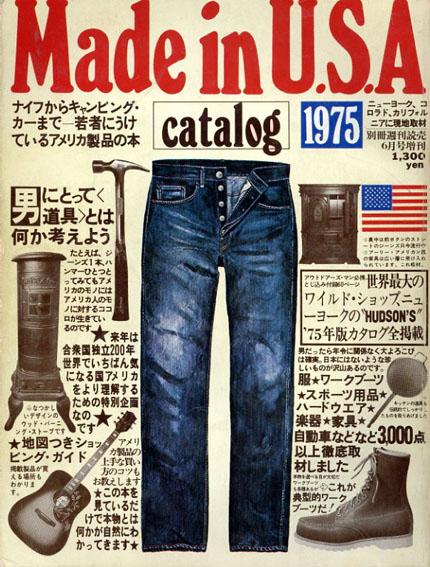 Made in U.S.A.: Catalog/ Scrapbook of America/ American Catalog 3冊セット/