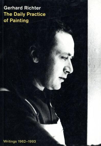 ゲルハルト・リヒター Gerhard Richter: The Daily Practice of Painting: Writings 1960-1993/Gerhard Richter
