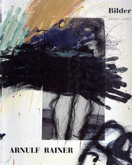 アーノルフ・ライナー Arnulf Rainer: Bilder 1983-1985/Arnulf Rainer