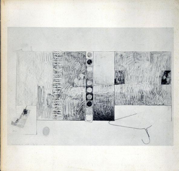ジャスパー・ジョーンズ  Jasper Johns Drawings/