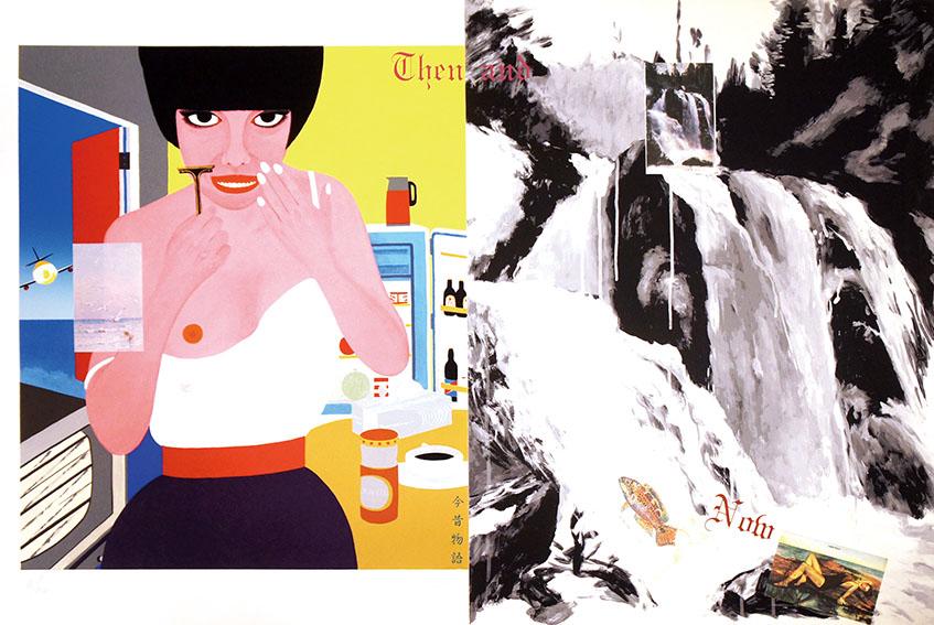 横尾忠則版画「今昔物語 カミソリ」/Tadanori Yokoo