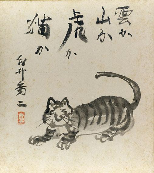 白井喬二色紙/Kyouji shirai