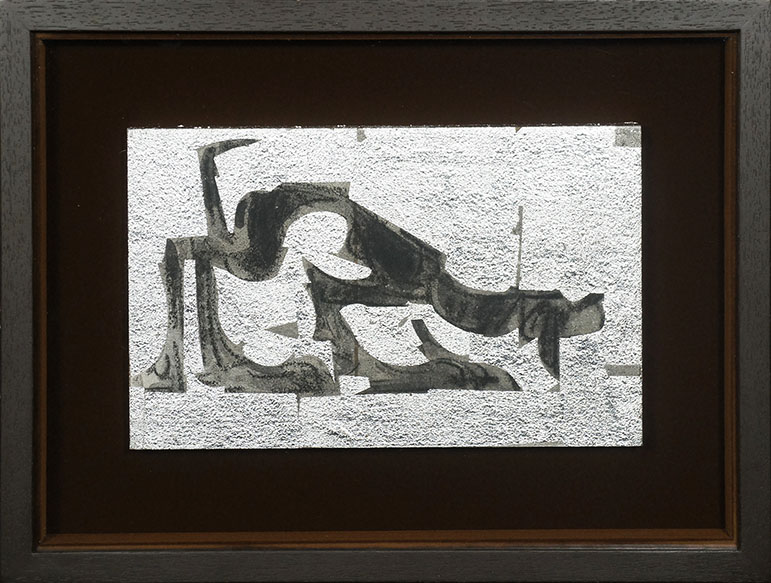 ヤン・シャオミン画額「若モノ」/Yang Xiaomin(楊暁閩)