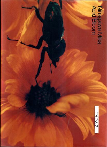 蜷川実花 アシッド・ブルーム Acid Bloom/蜷川実花