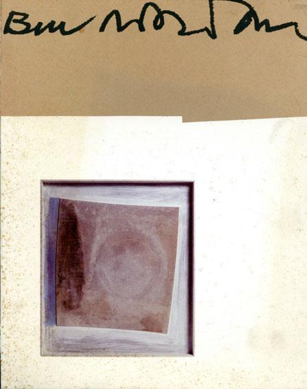 ベン・ニコルソン展 Ben Nicholson/神奈川県立近代美術館