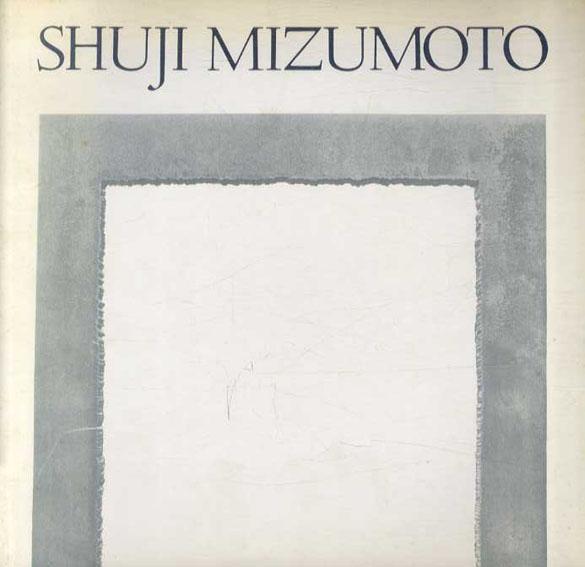 水本修二 Shuji Mizumoto Works of 1971-1981/