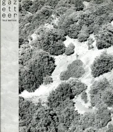 Gazetteer/松江泰治