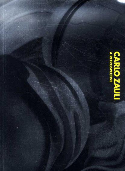 カルロ・ザウリ展 イタリア現代陶芸の巨匠/Carlo Zauli