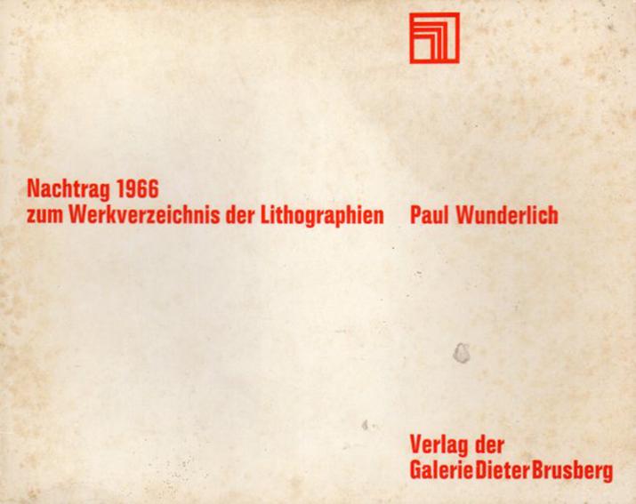 ポール・ヴンダーリッヒ Paul Wunderlich: Nachtrag 1966 zum Werkverzeichnis der Lithographien/