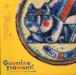 グェッリーノ・トラモンティ展 イタリア・ファエンツァが育んだ色の魔術師/のサムネール