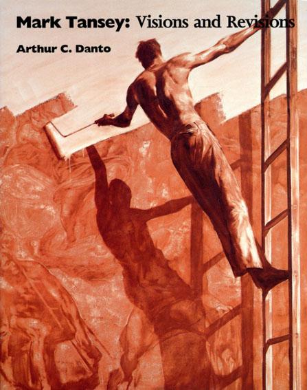 マーク・タンゼイ Mark Tansey: Visions And Revisions/Arthur C. Danto Christopher Sweet編