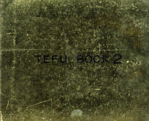 Tefu Book2 やすみ哲夫漫画集/