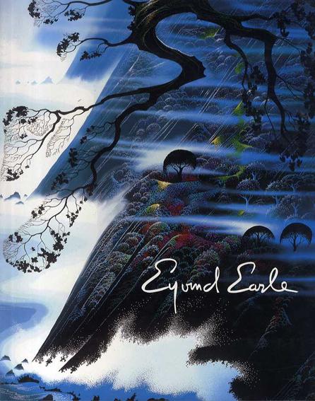 アイヴァンド・アール The Complete Graphics of Eyvind Earle: And Selected Poems and Writings 1940-1990/Eyvind Earle