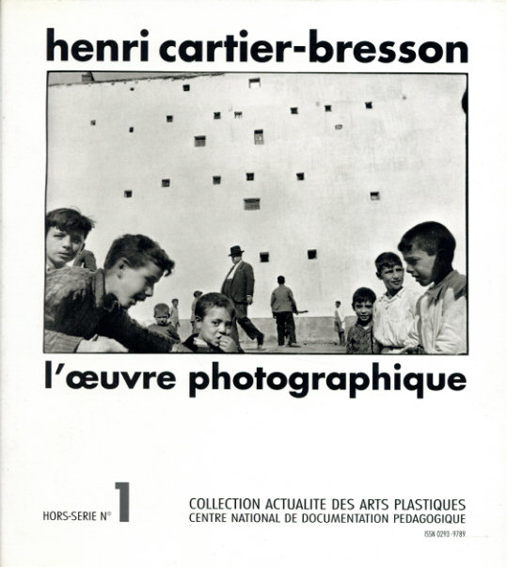 アンリ・カルティエ=ブレッソン L'Oeuvre Photographique: Avec Planches et Illustrations/Henri Cartier-Bresson