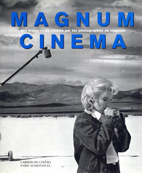 Magnum Cinema/Alain Bergala
