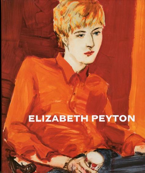 エリザベス・ペイトン Elizabeth Peyton/S. Lafreniere/D.Hickey/R.Smith/M.Higgs