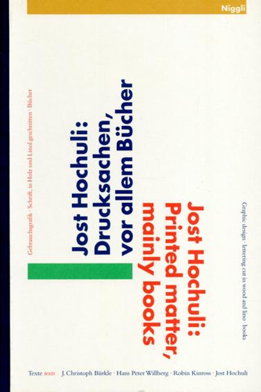 ヨスト・ホフリ Jost Hochuli: Printed Matter, Mainly Books/