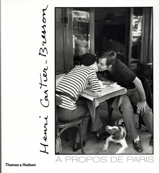 アンリ・カルティエ=ブレッソン写真集 Henri Cartier-Bresson: A Propos de Paris/Andre Pieyre De Mandiargues/Vera Feyder