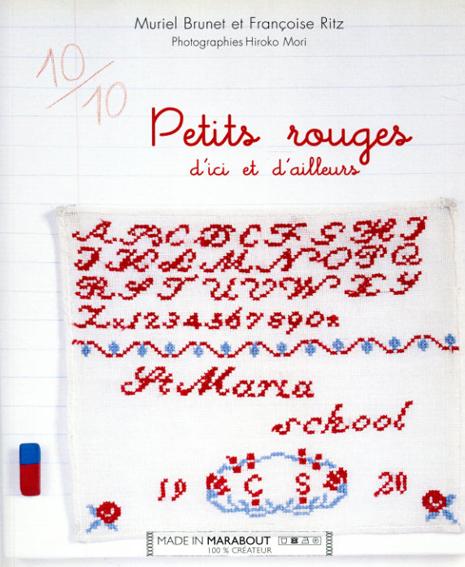 Petits Rouges: d'Ici et d'Ailleurs/