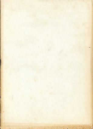 高山彦九郎全集4 日記篇/高山彦九郎 萩原進/千々和実編