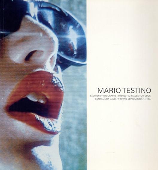 マリオ・テスティーノ Mario Testino: Fashion Photographs 1993/1997 & Images For Gucci/