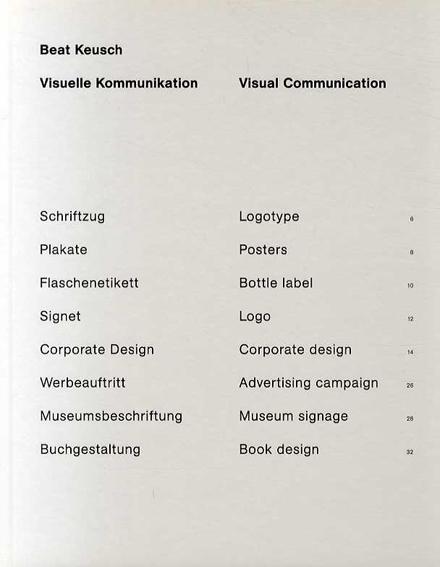 ビジュアル・コミュニケーション Beat Keusch: Visual Communication/Beat Keusch
