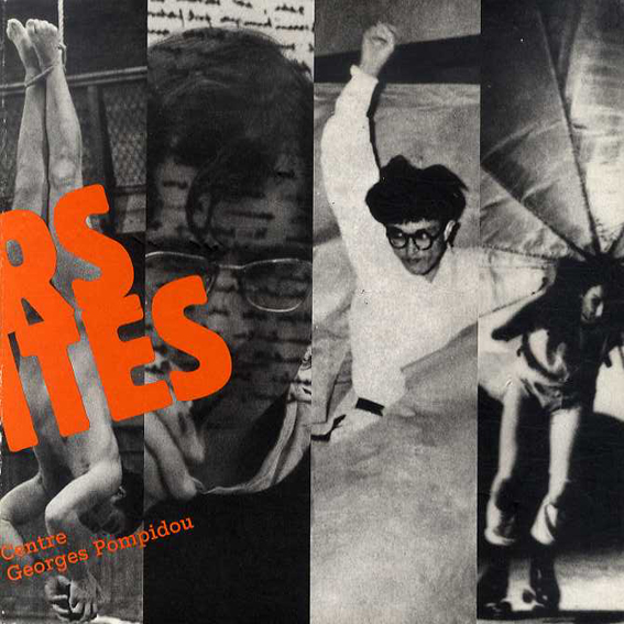 Hors Limites: L'art Et La Vie 1952-1994/John Cage/Yves Klein/Rauschenberg/Warhol/Joseph Beuys/Nam June Paik他