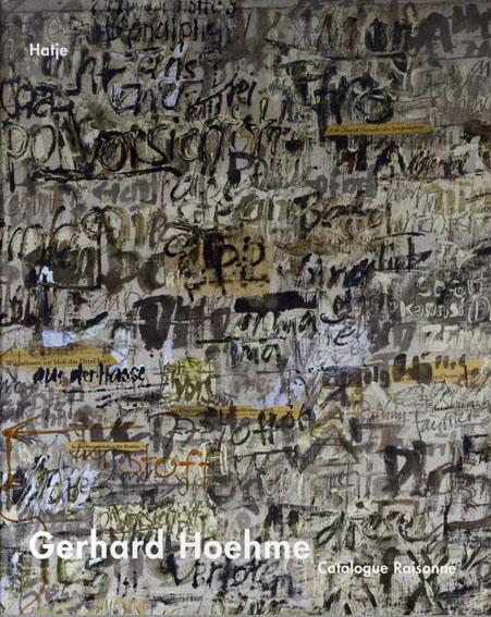 ゲルハルト・ヘーメ カタログ・レゾネ Gerhard Hoehme: Catalogue Raisonne/Gottfries Boehm