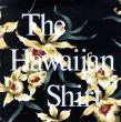 アロハシャツ The Hawaiian Shirt: Its Art and History/H.Thomas Steeleのサムネール