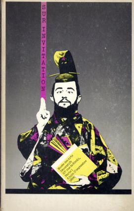 Sur invitation: Musee des arts decoratifs, Paris, 4 juin-17 septembre 1984/