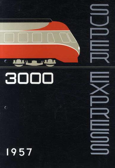 Super Express 3000 1957/
