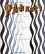 パルケット Parkett 61/Liam Gillick/Sarah Morris/Bridget Riley/Matthew Ritchieのサムネール