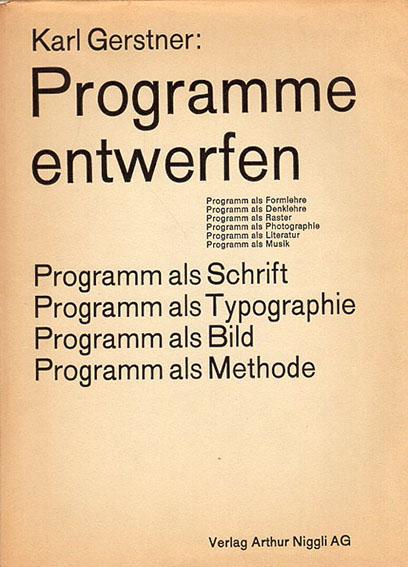 カール・ゲルストナー Karl Gerstner: Programme entwerfen/Karl Gerstner