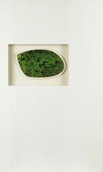 コイズミ アヤ作品「正しく量るために」/Aya Koizumi