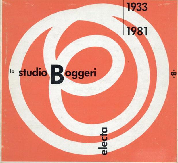 Lo Studio Boggeri 1933-1981/