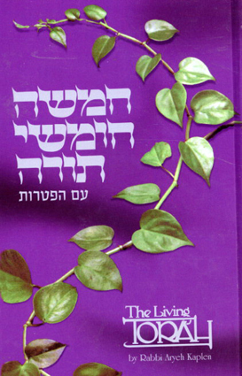The Living Torah Hebrew: The Five Books of Moses and the Haftarot/Aryeh Kaplan