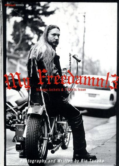 My Freedamn! 3/