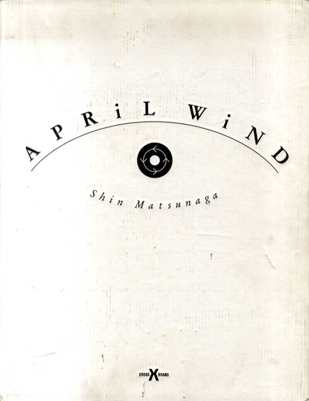April wind/松永真