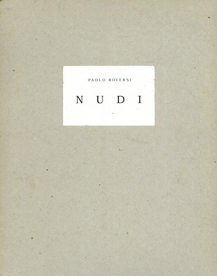 パオロ・ロベルシ写真集 Paolo Roversi: Nudi/Paolo Roversi