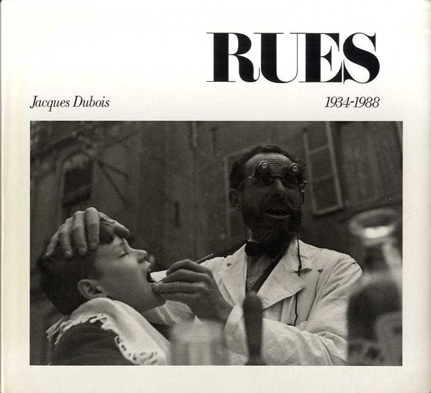 ジャック・デュボア写真集 Rues: 1934-1988/Jacques Dubois