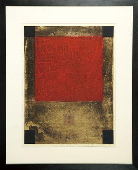 林孝彦版画額「根を孕む風 記憶の彼岸」/Takahiko Hayashi
