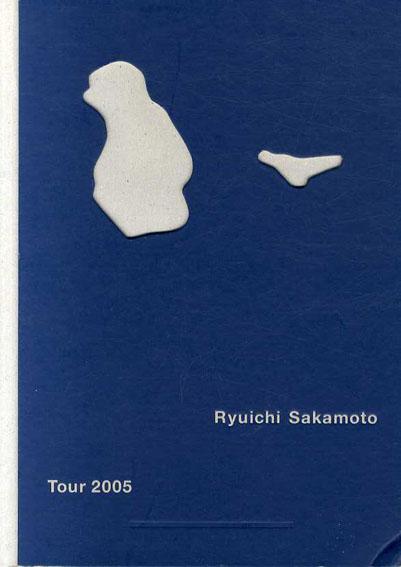 坂本龍一 Ryuichi Sakamoto Tour 2005/中島英樹デザイン 菅付雅信/佐久間成美