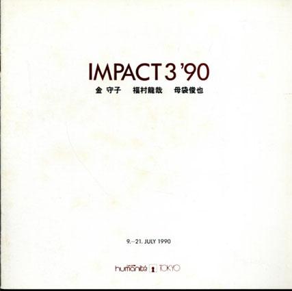 Impact3 '90/金守子/ 福村龍哉/ 母袋俊也